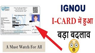 IGNOU NEW i-CARD 2018 || BIG CHANGES IN IGNOU i-CARD 2018 || HOW TO DOWNLOAD NEW IGNOU ICARD ??