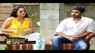 Sandhippoma @ Cinema Cafe - Interview With Nalanum Nandhiniyum Movie Team (13/07/2014)
