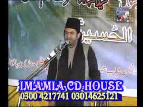 Abu talib ka gharana baixar mp3