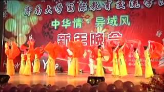 Bangladeshi student in China, ,Bangladeshi in China,Chinese to Bangla