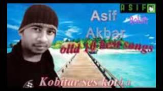 images Bangla Songs Asif Akbar Full Albumvia Torchbrowser Com