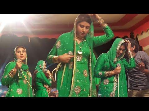 असमीना का नया डांस प्रोग्राम शौकीन और इलाई के साथ mewati song