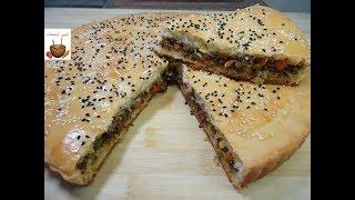 فطيرة باللحم المفروم والخضار مع الجبن (الفطيرة التركية) لذيذة وتستحق التجربة