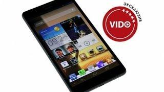 Смартфон Huawei Ascend Mate - обзор - vido.com.ua