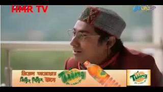Eid Natok 2016 Dadar Desher Jamai  Part 6 ft Mosharraf Karim  & Vabna