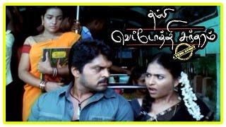 Thambi Vettothi Sundaram movie | scenes | Karan fights Shanmughan | Anjali gives different coin