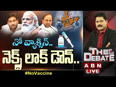 LIVE నోవ్యాక్సిన్ నెక్స్ట్ లాక్ డౌన్ Lockdown In India PM Modi The Debate With VK ABN
