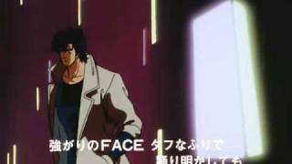 City Hunter Opening 4 Sara by Fence of Defense