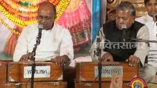 Shree Radhe Shree Radhe Radhe Bhajan By Shri Vinod Ji Agarwal - Kannauj U.P