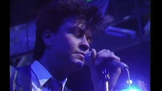 Paul Young - Wherever I Lay My Hat (Remastered Audio) HD