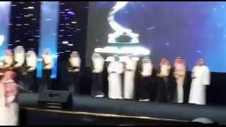تكريم الكاتبة سمر المقرن في جائزة المفتاحة