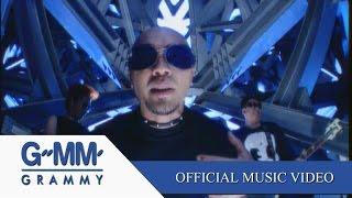 ฟลายแมน (เพื่อนแบทแมน) - FLY【OFFICIAL MV】