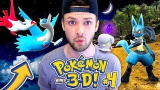 Pokemon 3D (NEW) - CAN WE GET THESE AMAZING LEGENDARIES? 😱 (Season 2 // Ep 4)