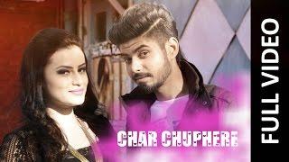 Char Chuphere (Full Video) | Garry Sarwara | Turban Hits | New punjabi song 2016