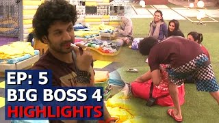 Bigg Boss 4 Kannada | ಎಪಿಸೋಡ್ 5 ರ ಮುಖ್ಯಾಂಶಗಳು | Day 4 Highlights