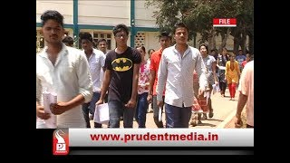 FOLLOW PROVISIONAL MERIT LIST FOR ADMISSION:  HC DIRECTS DoTE│Prudent Media
