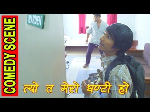 Xxx Mp4 Tyo Mero Ghanti Ho त्यो मेरो घन्टी हो Comedy Najir Husen 3gp Sex