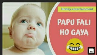 PAPPU FAIL HO GAYA NEW COMEDY VIDEO