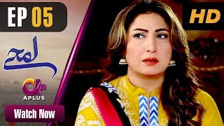 Pakistani Drama | Lamhay - Episode 5 | Aplus Dramas | Saima Noor, Sarmad Khoosat