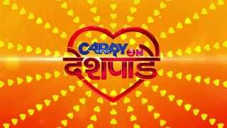 Carry on Deshpande Digital Poster | Vijay Patkar | Pushkar Shrotri | Hemlata Bane
