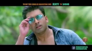 Bangla new movie song 2017
