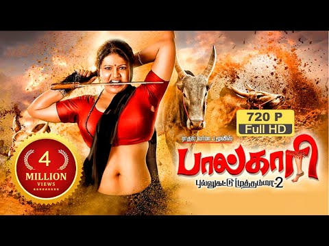 Xxx Mp4 Tamil Full Movie 2019 PAALKAARI Tamil New Movies 2019 Full Movie New Tamil Movie 2019 3gp Sex