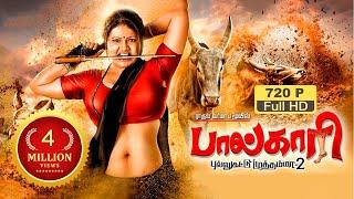 Tamil full movie 2019 | PAALKAARI | Tamil new movies 2019 full movie | New tamil movie 2019