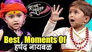 Sur Nava Dhyas Nava   Best Moments Of Harshad Naybal   Monitor   Colors Marathi