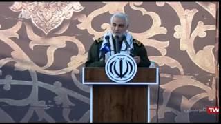 Iran IRGC Quds Maj. Gen. Haj Qassem Soleimani: ceremony of Martyr speech سخنرانی حاج قاسم سلیمانی