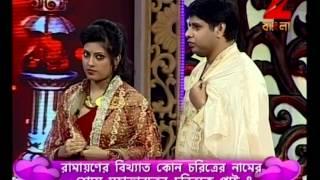 Tumi Je Amar - Episode 64 - July 21, 2014