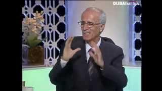 دعاء لمن اراد الزواج للدكتورعلي منصور كيالي