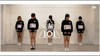 Produce 101 (프로듀스101) - Pick Me Cover Dance by SNDHK