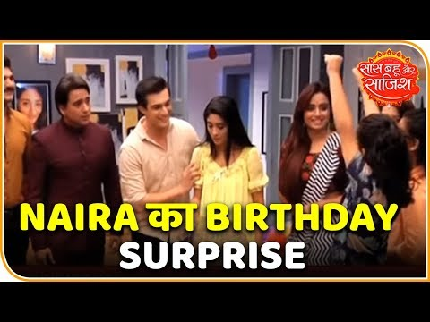 Xxx Mp4 Naira Gets Birthday Surprise Yeh Rishta Kya Kehlata Hai SBS 3gp Sex