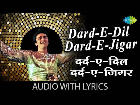Xxx Mp4 Dard E Dil With Lyrics दर्द ए दिल गाने के बोल Karz Rishi Kapoor Tina Munim Simi 3gp Sex