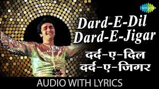 Dard E Dil with lyrics   दर्द ए दिल गाने के बोल   Karz   Rishi Kapoor   Tina Munim   Simi