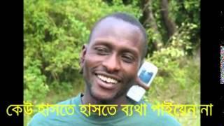 sylheti funny talk