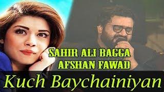 Kuch Baychainiyan - Sahir Ali Bagga & Afshan Fawad - Virsa Heritage Revived