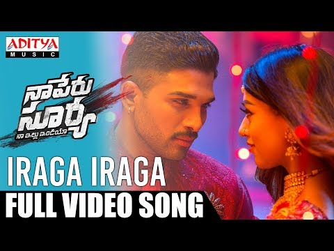 Xxx Mp4 Iraga Iraga Full Video Song Naa Peru Surya Naa Illu India Songs Allu Arjun Anu Emannuel 3gp Sex