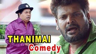 Thanimai Movie Full Comedy Scenes | Sonia Agarwal | Ganja Karuppu | Swaminathan | Bonda Mani