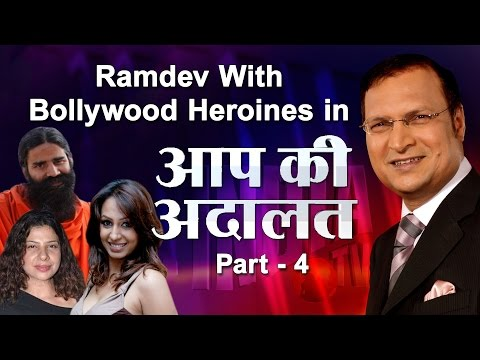 Swami Baba Ramdev With Bollywood Heroines In Aap Ki Adalat Part 4 India TV