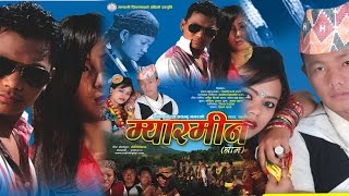 Myarmin- New Superhit  Magar Movie  Full Movie