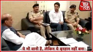 Topper Of BSF Entrance Test Nabeel Ahmed Wani Meets Rajnath Singh