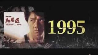 Jackie Chan Chinese Zodiac Trailer - Genuine