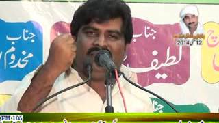 punjabi mushaira sir zafar saeed ki yaad main in jhang Part 8