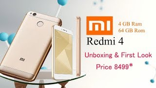 Redmi 4 , Redmi 4 Unboxing ,camera, specification  and Mobile Review in Hindi