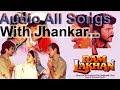 Ram Lakhan All Songs Jhankar Anil kapoor