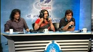 Chittagong Selection round- 2012 Season