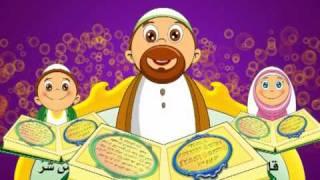 Halla Hilalo  أنشودة أطفال هلّ الهلال خاصة لشهر رمضان روووعة
