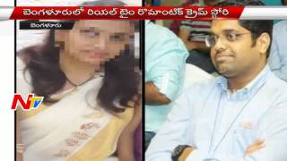 Techie Husband Kills Wife In Bangalore | Real Time Romantic Crime Story | NTV
