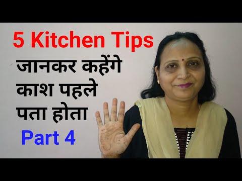 Xxx Mp4 Top 5 Kitchen Tips And Tricks Part 4 3gp Sex